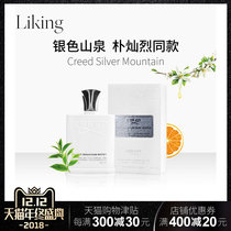 Creed Faith Silver Mountain Spring Park star of the same men and women general cool Luzhou Water EDP 120