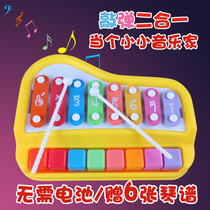 Daily special Octopus key tap hit small xylophone baby boy music 1-2-3 years old hand beat piano toy