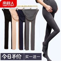 Les femmes enceintes leggings femmes enceintes leggings bas bas femme jambe artefact printemps et automne section mince du ventre du corps collants robe de maternité