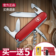 Vivtorinox Swiss Army knife Spartan standard 1.3603 multi-function knife 91mm tool authentic Swiss Sergeant