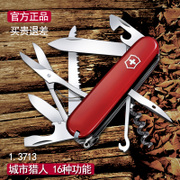 Vivtorinox City Hunter 1.3713 multifunctional Swiss Army knife 91mm portable cutter Genuine Swiss.