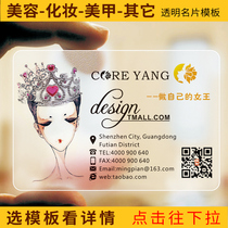 Nail Beauty Salon Coren Semi Permanent Carte Daffaires Faire Gratuitement Dessin Broderie Micro