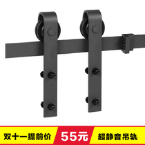 Barn door crane track door mute sliding door hardware accessories shift Door Slide rail partition Gate Ancient warehouse door customization