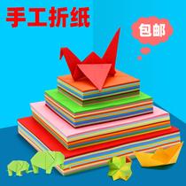 彩色A4纸千纸鹤折纸材料正方形幼儿园手工彩纸a4混色装剪纸20色彩色卡纸 儿童手工纸(48小时发货)