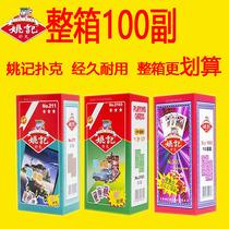 100 пар в коробке Shanghai Yao Ji poker double harvest 2103 пар для взрослых борющихся с домкратом 959 258