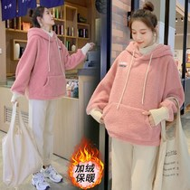 Pregnant women autumn and winter suit fashion 2020 new guard lamb plus plus thick winter dress warm top hot mom