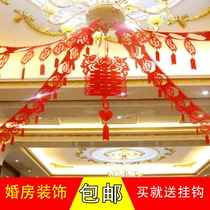 Chinese creative wedding wedding room Hi word pull flower wedding room layout wedding supplies wedding decoration package bedroom new house