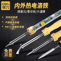 Power electric soldering iron household kit temperature adjustable thermoelectronic welding pen electro-lo iron solder gun repair tin welding tools