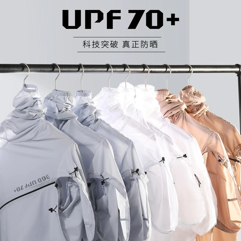 Upf70 plus sunscreen womens long-sleeved summer ultra-thin breathable UV skin clothing mens sun protection shirt