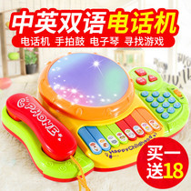 Baby Toy phone baby kids early teach puzzle music 1-3 years old 0 kids 6-12 months men and women