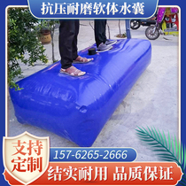 Water bag Large capacity drought-resistant outdoor fire protection Large vehicle folding portable software agricultural water bag water storage bag