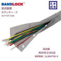 WB PVC buckle end belt Cable wrap wire tube protective cloth sleeve Wire harness wire tube Button protective sleeve