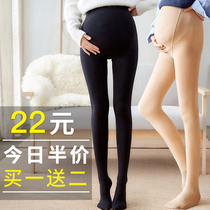 Pregnant women underwear autumn and winter pantyhose plus plus thick bare legs outside wearing pantyhose spring and autumn winter clothes