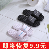 Japanese-style indoor home home soft-soled slippers bathroom bath anti-slip couple outside wearing summer mens home sandals women