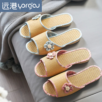 Yuan Gang open fish mouth new slippers indoor slope heel thick bottom non-slip home wooden floor Rattan mat female cool slippers