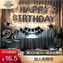 Adult birthday party decoration letter aluminum balloon birthday party supplies package romantic balloon decoration