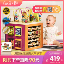 B Toys Cube Zoo Treasure Chest Multi-function Happy Farm Round Beads Gift for Children on June 1st