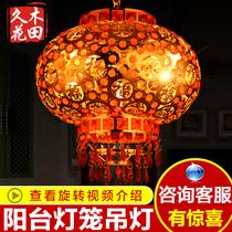 Балкон китайский люстра большой красный свадебное торжество Новый Год весна подвеска ходьба фонарь LED вращающийся кристалл новоселье фонарь
