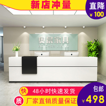 Reception desk cash register simple modern welcome counter office consulting computer bar desk