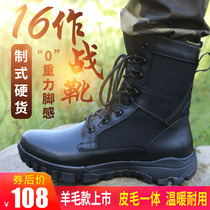 Ultra-light 16 combat boots military Boots mens Special Forces wool tactical boots high help shock absorber breathable 07 Boots Winter 17
