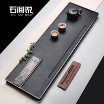 Stone said that the natural Wujin stone tea plate national painting stone household simple rectangular large drain stone tea table tea tray