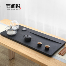 Natural wujin stone tea plate with induction cooker all-in-one tea set home fully automatic water tea table kettle sea