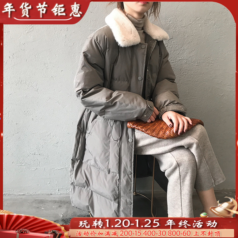 Pregnant women down jacket late pregnancy high-end coat autumn winter rabbit hair collar outside wearing the Korean version of late loose cotton clothing to cover the belly