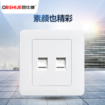 Genuine Special Ya Bai 86 computer telephone socket panel telephone computer socket network cable telephone line socket