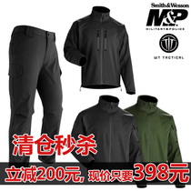 High-end soft shell jacket United States Wild Things MP windproof waterproof jacket men outdoor tactical clothing