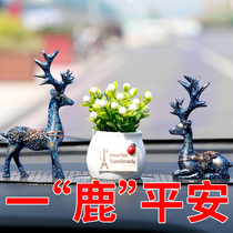 All the way Ping An deer car decoration car creative network red cute car decoration high-end car jewelry supplies