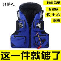 Ce buoyancy Clothing Portable Angeles Fishing Vest Adult professional Luya fishing suit sea fishing multi-pocket vest life jacket