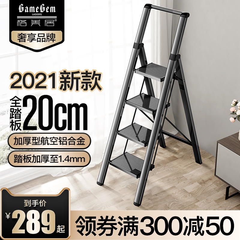 Gomeco people word ladder home ladder folding telescopic staircase thickened aluminum alloy indoor multi-functional four-and-a-five-step ladder