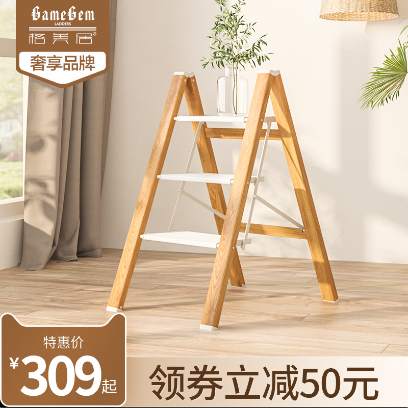 Gomes small ladder home folding character ladder multi-functional thickened aluminum flower rack ladder stool three-step frame