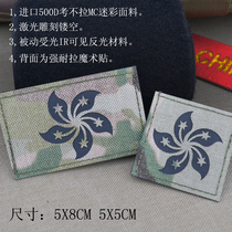 China purple flower Velcro chapter backpack chapter reflective chapter luminous chapter