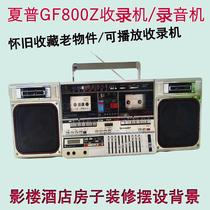 Vintage Sharp GF800Z Recorder Recorder Collection Nostalgic decoration background Old objects