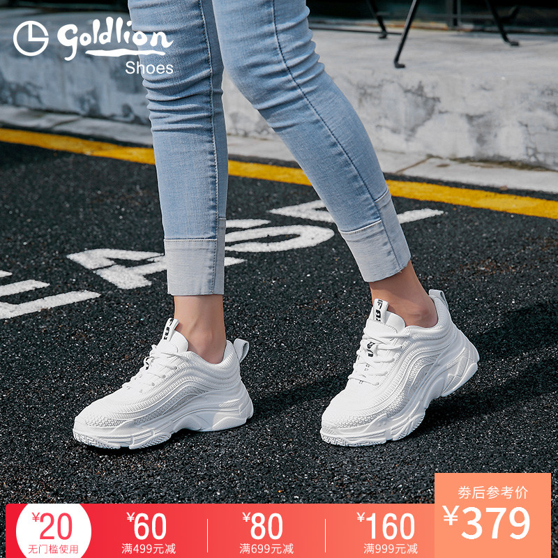 Jin Lilai women's shoes 2018 summer new white fashion breathable casual shoes thick bottom increased with old shoes tide
