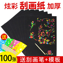 Childrens colorful scraping paper 50 100 color handmade graffiti A4 8k 4k open scratch painting non-toxic scraping paper
