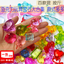 Colorful transparent acrylic crystal diamond children toy cartoon Girl Animal and Plant gem Collection Press Jin