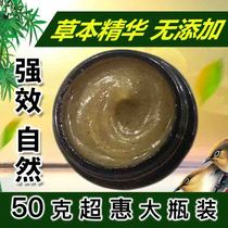 Anus 瘺 ҉ Ointment special effects inside the mouth seal paste Adult pull poison healing cream outside the old customer 50g special suit