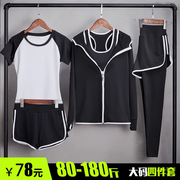 Spring and summer gym suit Female Yoga suit fat mm running thin dry fast big code pants vest T-shirt