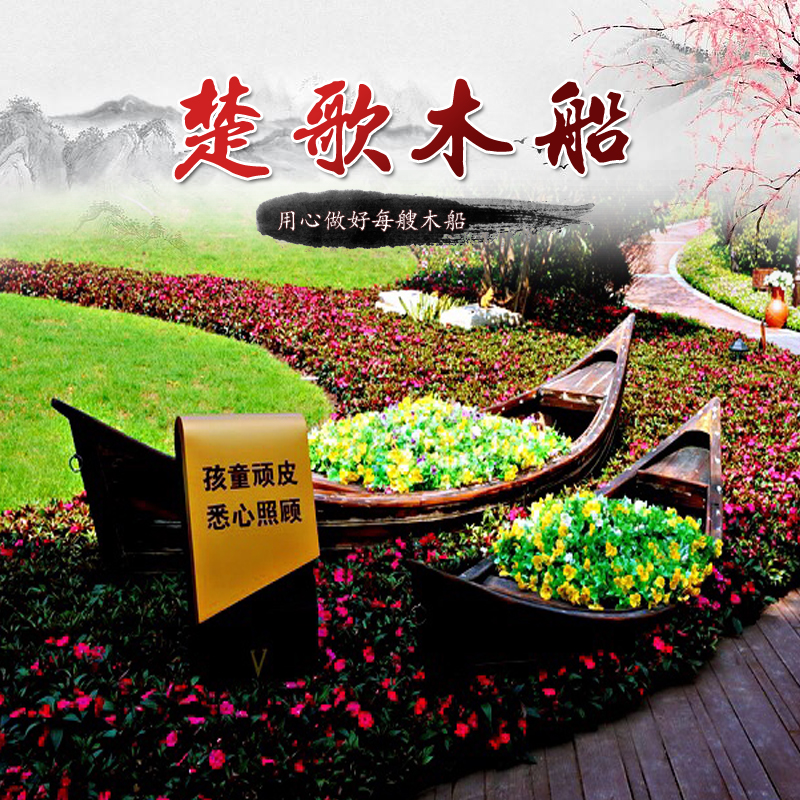 European Wooden Boat Landscape Flower Boat Solid Wood Outdoor Decorative Boat with Two Points
