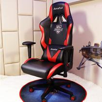AutoFull гордится тем что стул для игры в киберспорте стул для домашнего комфорта кресло-босс кресло-лифт стул спинка компьютерное кресло