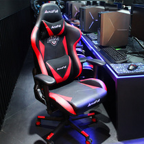 AutoFull proud wind gaming chair Gaming Chair Home Comfort seat boss chair lift chair backrest computer chair