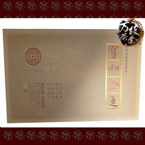 (Million tea industry) Menghai Bao 2015 Bao and Jinlian 800g Puer cooked tea