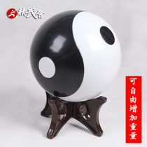 Tai chi ball fitness ball in the elderly beginner solid hollow tai chi ball adjustable heavy Jingwu new