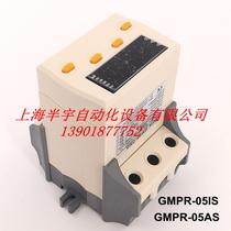 Cocis Digital Motor Protector GMPR-05IS GMPR-05AS 05AT