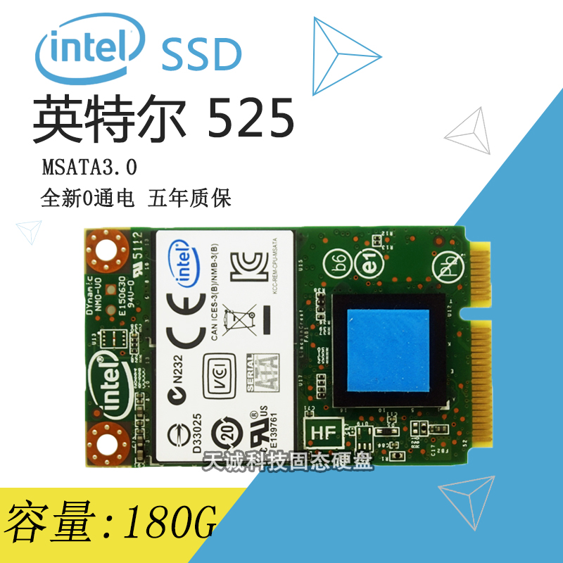 Intel/Intel 525 MSATA3 180G SSD Solid State Hard Disk Notebook Non-128G 256G