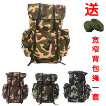 Genuine 0709 camouflage backpack with Wuyi winter and summer digital jungle camouflage shoulders outdoor back