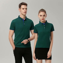 When both 1878 men and womens dragon scale shaped pickle collar polo cotton 80% polyester 20%