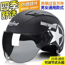 Electric battery car helmet gray men and women four seasons universal half helmet summer Harley sunscreen cute full helmet helmet